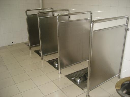 Openbare Toiletten Foto De Avonturen Van Petra In China