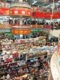 Een Chinees warenhuis, chaos op de vierkante meter