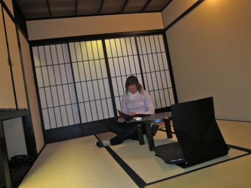 Ryokan kamer japanse stijl foto van hier tot tokyo - Japanse stijl kamer ...