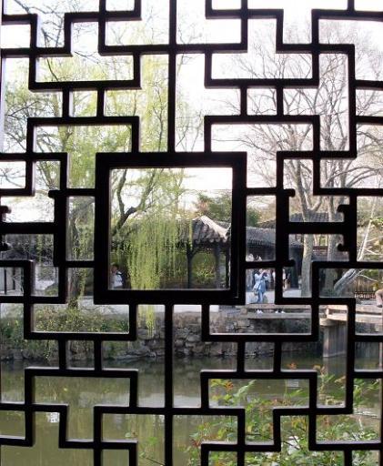 Deze foto werd gemaakt op 26 maart 2009 in suzhou china
